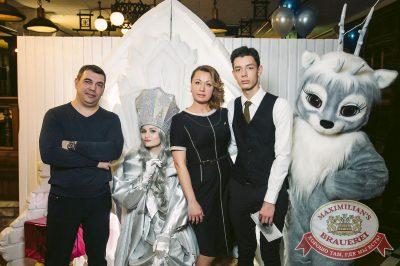 День именинника, 16 февраля 2018 - Ресторан «Максимилианс» Тюмень - 2
