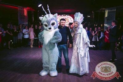 День именинника, 16 февраля 2018 - Ресторан «Максимилианс» Тюмень - 20