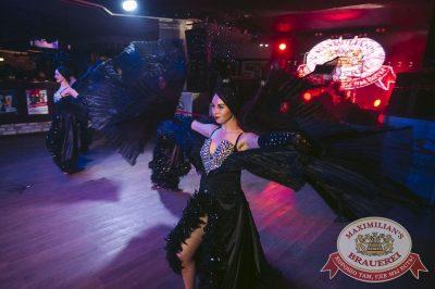 День именинника, 16 февраля 2018 - Ресторан «Максимилианс» Тюмень - 31