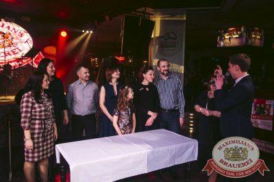 День именинника, 16 февраля 2018 - Ресторан «Максимилианс» Тюмень - 33
