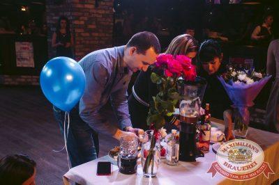 День именинника, 16 февраля 2018 - Ресторан «Максимилианс» Тюмень - 34