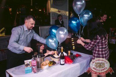 День именинника, 16 февраля 2018 - Ресторан «Максимилианс» Тюмень - 35