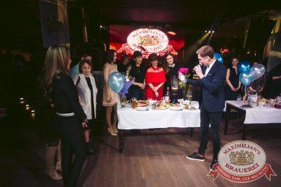День именинника, 16 февраля 2018 - Ресторан «Максимилианс» Тюмень - 37