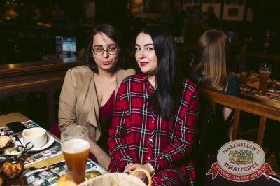 День именинника, 16 февраля 2018 - Ресторан «Максимилианс» Тюмень - 53