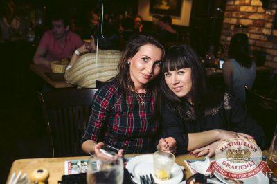 День именинника, 16 февраля 2018 - Ресторан «Максимилианс» Тюмень - 55