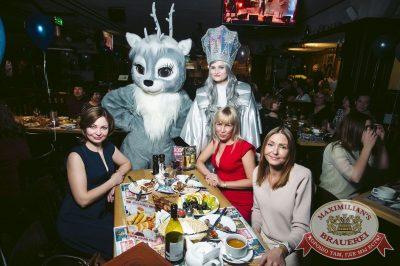 День именинника, 16 февраля 2018 - Ресторан «Максимилианс» Тюмень - 57