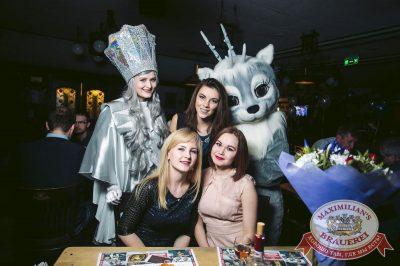 День именинника, 16 февраля 2018 - Ресторан «Максимилианс» Тюмень - 58