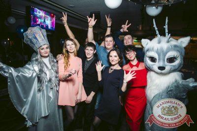 День именинника, 16 февраля 2018 - Ресторан «Максимилианс» Тюмень - 60