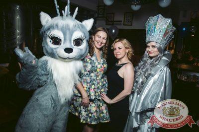 День именинника, 16 февраля 2018 - Ресторан «Максимилианс» Тюмень - 64