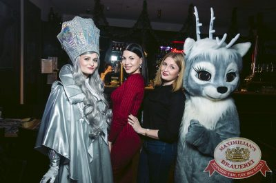 День именинника, 16 февраля 2018 - Ресторан «Максимилианс» Тюмень - 65