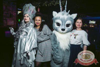 День именинника, 16 февраля 2018 - Ресторан «Максимилианс» Тюмень - 67