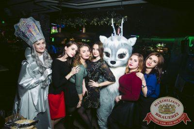 День именинника, 16 февраля 2018 - Ресторан «Максимилианс» Тюмень - 68