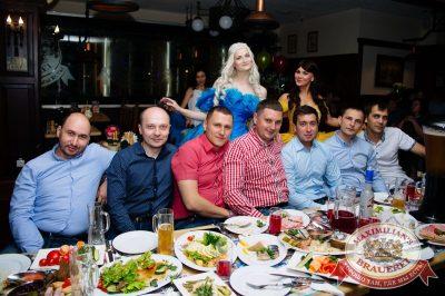 День именинника, 24 июня 2017 - Ресторан «Максимилианс» Тюмень - 11