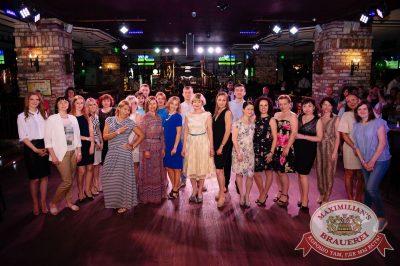 День именинника, 24 июня 2017 - Ресторан «Максимилианс» Тюмень - 12
