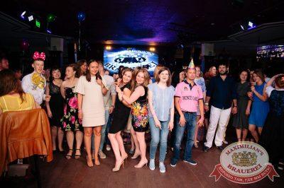 День именинника, 24 июня 2017 - Ресторан «Максимилианс» Тюмень - 26