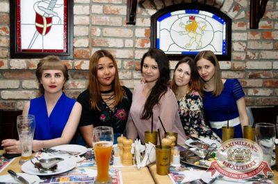День именинника, 24 июня 2017 - Ресторан «Максимилианс» Тюмень - 28