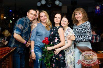 День именинника, 24 июня 2017 - Ресторан «Максимилианс» Тюмень - 31