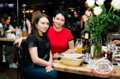 День именинника, 24 июня 2017 - Ресторан «Максимилианс» Тюмень - 32