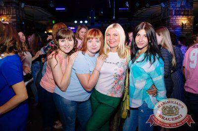 День именинника, 24 июня 2017 - Ресторан «Максимилианс» Тюмень - 34