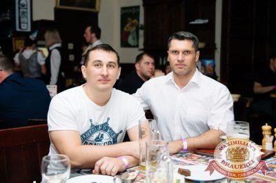 День именинника, 24 июня 2017 - Ресторан «Максимилианс» Тюмень - 35