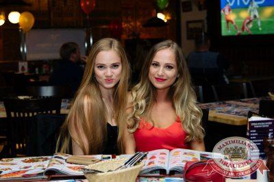 День именинника, 24 июня 2017 - Ресторан «Максимилианс» Тюмень - 36