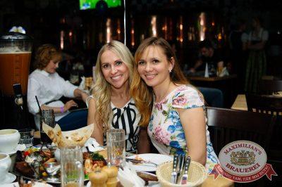 День именинника, 24 июня 2017 - Ресторан «Максимилианс» Тюмень - 37