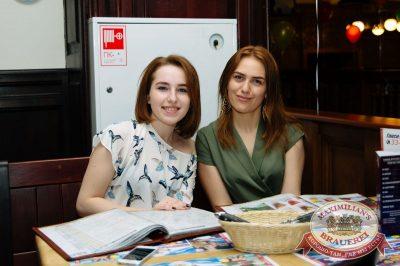 День именинника, 24 июня 2017 - Ресторан «Максимилианс» Тюмень - 39