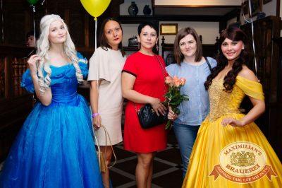 День именинника, 24 июня 2017 - Ресторан «Максимилианс» Тюмень - 4