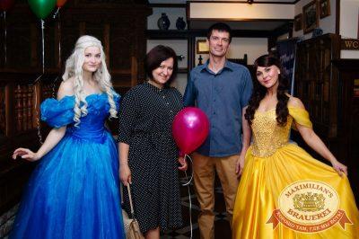 День именинника, 24 июня 2017 - Ресторан «Максимилианс» Тюмень - 8
