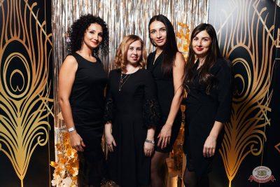 День именинника, 24 января 2020 - Ресторан «Максимилианс» Тюмень - 1