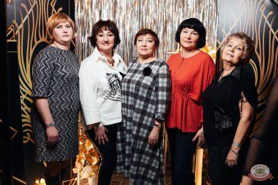 День именинника, 24 января 2020 - Ресторан «Максимилианс» Тюмень - 10