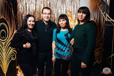 День именинника, 24 января 2020 - Ресторан «Максимилианс» Тюмень - 11