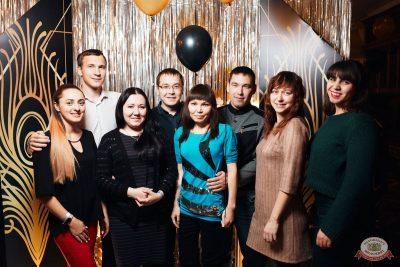 День именинника, 24 января 2020 - Ресторан «Максимилианс» Тюмень - 12