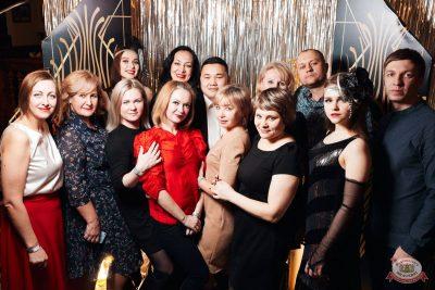 День именинника, 24 января 2020 - Ресторан «Максимилианс» Тюмень - 20