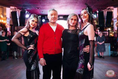 День именинника, 24 января 2020 - Ресторан «Максимилианс» Тюмень - 36