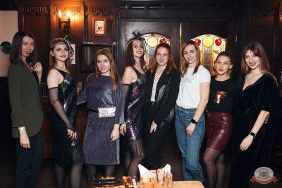 День именинника, 24 января 2020 - Ресторан «Максимилианс» Тюмень - 47