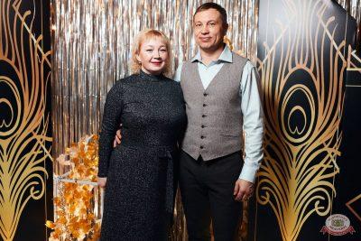 День именинника, 24 января 2020 - Ресторан «Максимилианс» Тюмень - 5