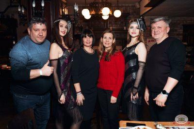 День именинника, 24 января 2020 - Ресторан «Максимилианс» Тюмень - 50
