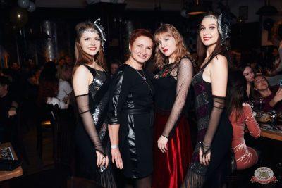 День именинника, 24 января 2020 - Ресторан «Максимилианс» Тюмень - 57