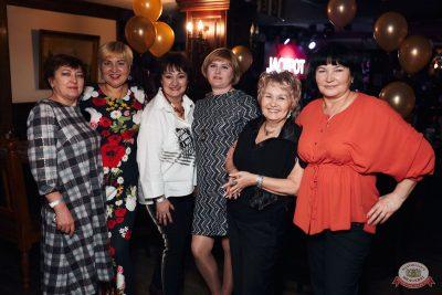 День именинника, 24 января 2020 - Ресторан «Максимилианс» Тюмень - 58
