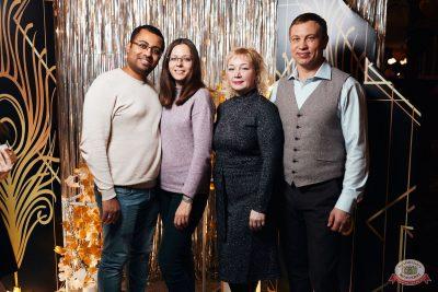 День именинника, 24 января 2020 - Ресторан «Максимилианс» Тюмень - 6