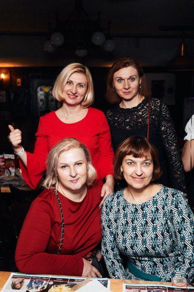 День именинника, 24 января 2020 - Ресторан «Максимилианс» Тюмень - 60