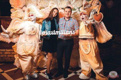 День именинника, 25 августа 2018 - Ресторан «Максимилианс» Тюмень - 16
