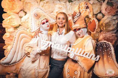 День именинника, 25 августа 2018 - Ресторан «Максимилианс» Тюмень - 17