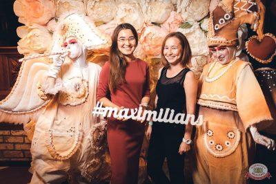 День именинника, 25 августа 2018 - Ресторан «Максимилианс» Тюмень - 20