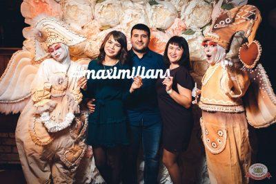 День именинника, 25 августа 2018 - Ресторан «Максимилианс» Тюмень - 22