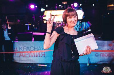 День именинника, 25 августа 2018 - Ресторан «Максимилианс» Тюмень - 58