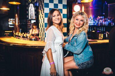 День именинника, 25 августа 2018 - Ресторан «Максимилианс» Тюмень - 78
