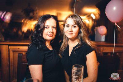 День именинника, 25 августа 2018 - Ресторан «Максимилианс» Тюмень - 80