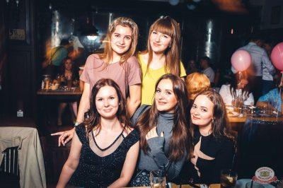 День именинника, 25 августа 2018 - Ресторан «Максимилианс» Тюмень - 85